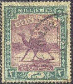 Sudan  11 Used 1898 5m Camel Post Definitve