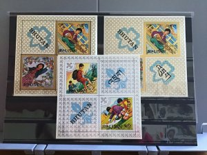 Bhutan  mint never hinged   stamps  sheets R26442