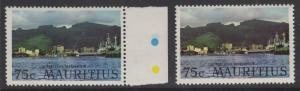 MAURITIUS SG422var 1970 75c PORT LOUIS SHOWING BLUE DOUBLED MNH