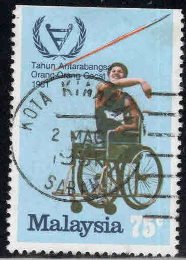 Malaysia Scott 217  Used disabled athelete