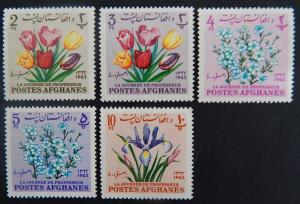 Flowers, Europe, Afghanistan, 1963, №5-Т