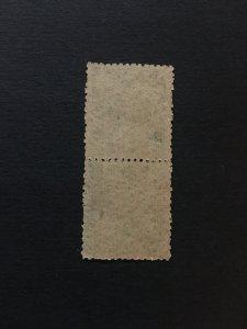 China stamp block, watermark, MNH, SUN YAT-SEN, Genuine, RARE, List 1106