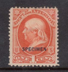 USA #O15s Mint Specimen