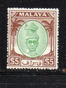 Malaya Perak Sc 119 195 $5 Sultan  stamp mint