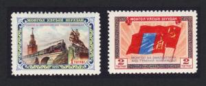 Mongolia Train Flags Mongol-Soviet Friendship 2v SG#113-114