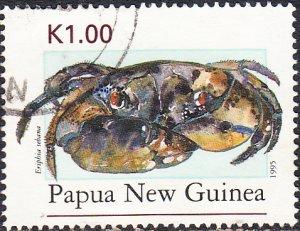 Papua New Guinea  #888  Used