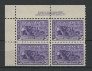 #261 plate block UL #1 SUPERB MNH War issue Cat $360 as stamps Canada mint