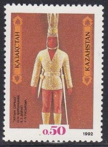Kazakhstan #1 F-VF Mint NH **