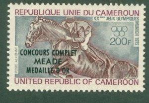 CAMEROUN C192 MNH BIN$ 2.50