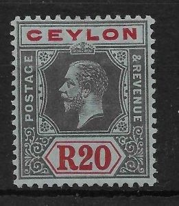 CEYLON SG319 1912 20r BLACK & RED ON BLUE MTD MINT