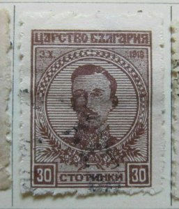 A6P20#20 Bulgaria 1919 30s used