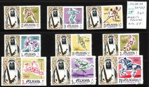 FUJEIRA SET OF STAMPS MNH  LOT#238