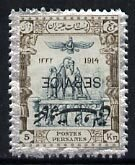Iran 1915 Official 5kr fine mounted mint single with opt ...