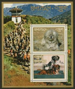 BHUTAN Sc#149Mp 1972 Asian Dogs Perf & Imperf Souvenir Sheets Mint NH