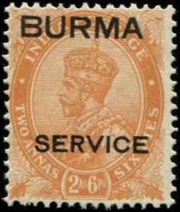 Burma SC# O6 KGV Official 2sh6d MVLH