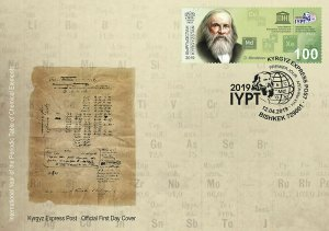 KYRGYZSTAN (KEP) / 2019 - (FDC)The International Year of the Periodic Table, MNH