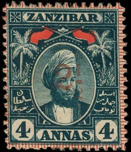 Zanzibar Scott 54 Gibbons 176 Mint Stamp