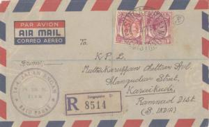 Singapore 10c and 35c KGVI 1952 Singapore, Registration Registered Airmail to...