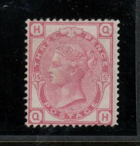 Great Britain #61 Very Fine Mint Part Original Gum Lightly Hinged - Plate 15