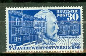 Germany 669 mint CV $20