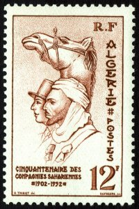 Algeria #249  MNH - Soldiers and Camel (1952)