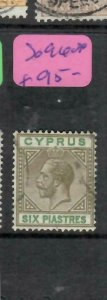 CYPRUS  (P01006B)  KGV  6  PI SG 96A  VFU
