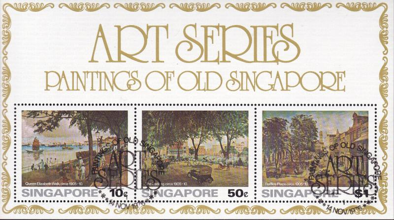 Singapore 1976 Paintings of Old Singapore Souvenir Sheet of 3. Hand Back Cancel