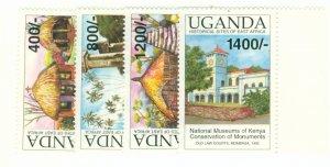 UGANDA 1757-60 MNH CV$ 4.75 BIN$ 2.50