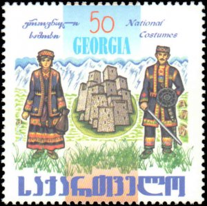 Georgia #291-293, Complete Set(3), 2002, Costumes, Never Hinged