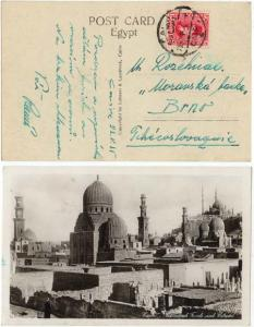 Egypt - 1935 Actual Photo Card Cairo Mamalouk Tombs