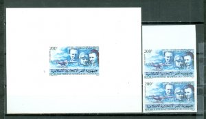 COMORO ISL. AIR #C111...IMPERF PAIR + DELUXE PROOF...MNH