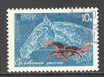Russia 3435 used SCV $ 0.40