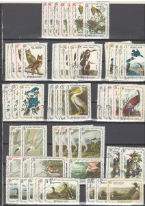 COLLECTION LOT # 2508 HAITI 62 AUDUBON STAMPS 1975 CLEARANCE 3 SCAN