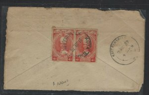 MALAYA KELANTAN   (PP1008B) 1939 COVER   CHIEFS HAT 4C PR KB TO INDIA