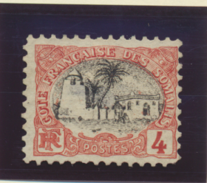 Somali Coast (Djibouti) Stamp Scott #51a, Mint Hinged - Free U.S. Shipping, F...