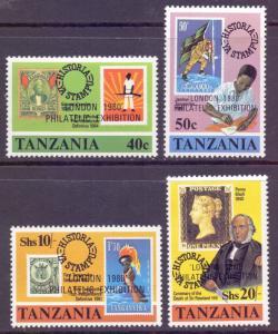 Tanzania Scott 145/148, 1980 London 80 Set MNH**