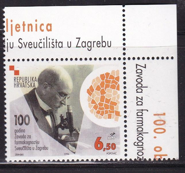 Croatia 1996 Insitute for Pharmacognosy Zagreb  VF/NH