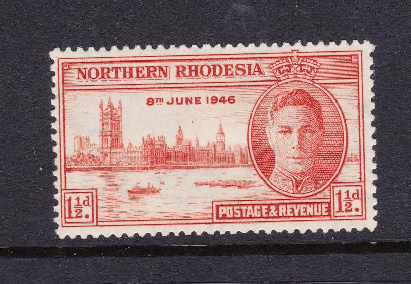 Northern Rhodesia the MH 1.5d Victory stamp (1946) perf 13.5