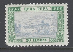 Montenegro Sc # 51 mint never hinged (RS)