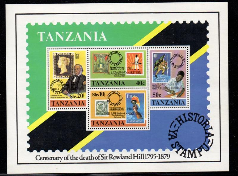 Tanzania Sc 148a 1980 Hill Stamp Ex stamp sheet mint NH