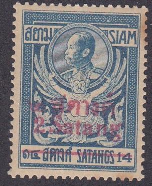 Thailand # 163, King Chulalongkorn, Hinged, Stains,