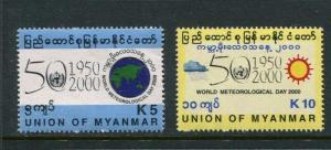 Burma #351-2 MNH
