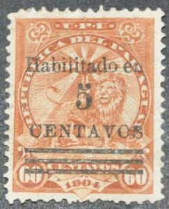 DYNAMITE Stamps: Paraguay Scott #148  – UNUSED