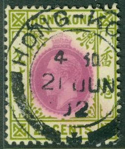 EDW1949SELL : HONG KONG 1911 Scott #98 Very Fine, Used. Catalog $50.00.