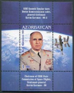 HERRICKSTAMP AZERBAIJAN Sc.# 871 90th Anniv. K. Kerimov S/S