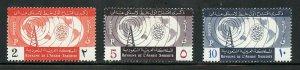 SAUDI ARABIA SCOTT# 205-207  MINT LIGHTLY HINGED AS SHOWN