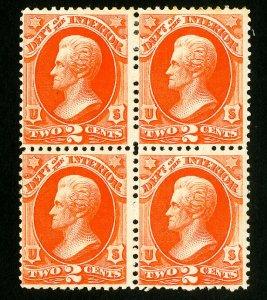 US Stamps # O97 F-VF Block 4 OG 2NH 2LH Scott Value $55.00