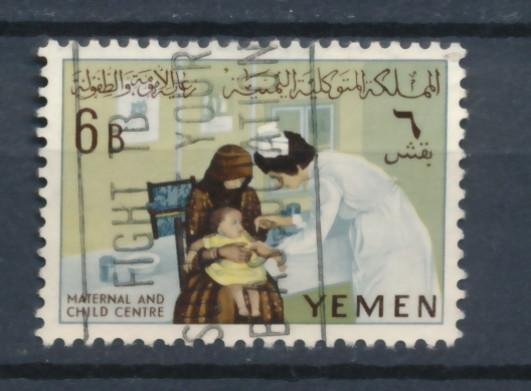 Yemen 1962 Scott 133 used - 6b, Nurse & child, Vaccination