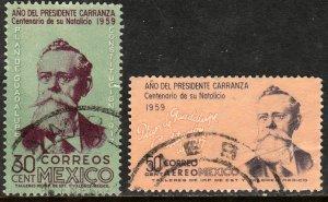 MEXICO 907,C246 Cent. Venustiano Carranza. Used. VF. (453)