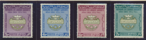 Saudi Arabia Stamps Scott #369 To 372, Mint Never Hinged - Free U.S. Shipping...
